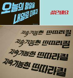 [세미나 후기] 강구룡&김기조의 위트 토크쇼, 제1회 더티&강쇼