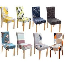 Online Shop Free Shipping Spandex Chair Cover China Factory Wholesale Price Lycra Chair Cover Banquet Ch Chair Covers Chair Covers Wedding Spandex Chair Covers