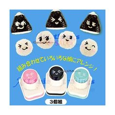 3 deluxe designs of seaweed punchers, happy smiley face, naughty face, eyelash