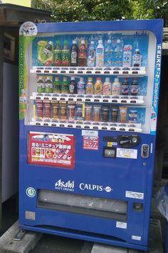 Coffee and soda vending machine Soda Vending Machine, Soda Machines, Arcade Games, Liquor Cabinet, Pop, Coffee, Drinks, Wedding, Kaffee
