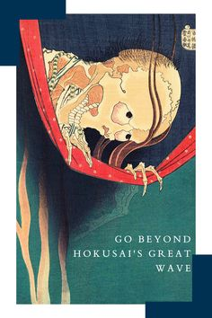 Hokusai: the influential work of Japanese artist famous for 'the great wave' – in pictures Japanese Drawings, Japanese Artwork, Japanese Painting, Japanese Prints, Japan Illustration, British Museum, Hannya Maske, Yoshi, Hokusai Great Wave
