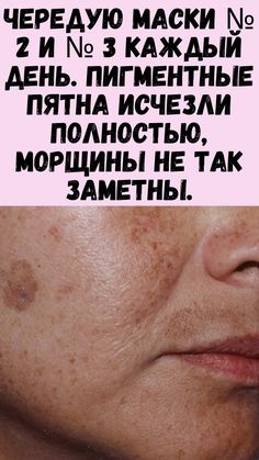 Face Yoga, Herbal Medicine, Herbalism, Healthy Eating, Healthy Recipes, Beauty, Good To Know, Eating Healthy, Healthy Nutrition
