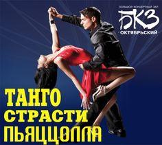 Акустический концерт группы «Звери» с балалайкой состоится в Пскове | Афиша Пскова. Развлечения Пскова от А до Я