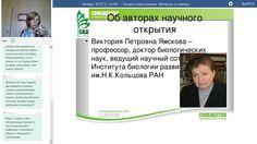 20 07 17, Татьяна Севостьянова «Вопросы и ответы»