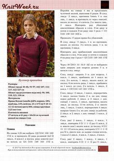 Превью Пуловер аравийка_1 (494x700, 345Kb)
