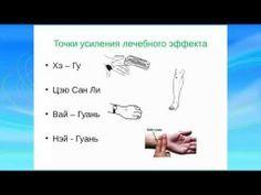 ДЭНАС-терапия для беременных и младенцев до года