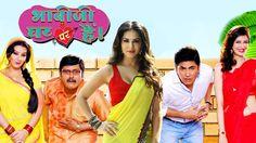 #SunnyLeone Enters In #BhabijiGharParHai TV SHOW  Watch Video ☞ Bollywood Gossip, Watch Video, Sunnies, Tv Shows, Sunglasses, Shades, Tv Series