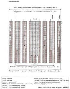 Вязание Мужчинам | ВКонтакте