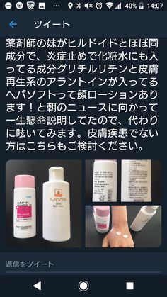 Makeup Tips, Hair Makeup, Japanese Makeup, Some Ideas, Cool Pictures, Life Hacks, Beauty Hacks, Knowledge, Make Up