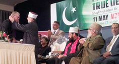 Dr Muhammad Tahir ul Qadri appoints Norwegian convert as spokesperson for MQI Norway