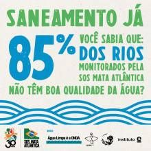 Petição Saneamento Já   SOS Mata Atlântica