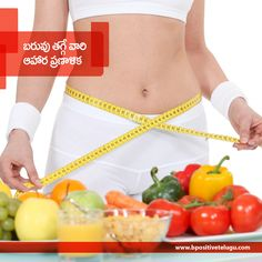 Looking for an Indian diet plan for #Weightloss? Here are tips and a sample #Dietplan for weight loss.
