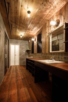 Japanese Style House, Toilet Design, Washroom, Black House, House Rooms, Powder Room, Neutral Colors, Laundry Room, Living Spaces