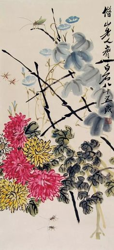Traditional Chinese Sumie Brush Painting Master Qi Bai Shi - Flowers & Insects