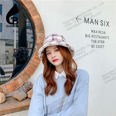 China supplier winter hats Manufacturers #encajeenelsombrerodeinvierno #sombrerosdeinviernohechosamano #niñodivertidosombrerodeinvierno #sombrerodeinviernoturbante #sombrerosdelanadeinviernoparahombre #pandasombrerodeinvierno #sombrerodeinviernogrueso #sombreroanchodeinvierno #sombrerodeinviernobanderaamericana #sombrerodeinviernoparamujer #sombrerosperuanosdeinvierno #sombrerosfrescosdeinvierno #sombrerosdeinviernodemujer #ososombrerodeinvierno #elegantessombrerosdeinvierno Cheap Hats, Smile Face, Beanie Hats, Winter Hats, Cap, Color, Style, Fashion, Fishing Hats
