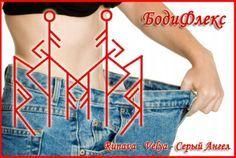 Runava_BodyFleks-4
