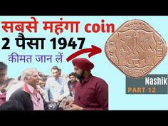 Old Coins Price, Old Coins Value, Rare Coins Worth Money, Coin Prices, Coin Worth, Coin Values, Hello Everyone, Social Media, Youtube