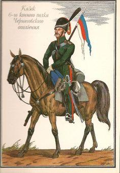 74 Best Cossacks images in 2019   Napoleonic wars, Army, War