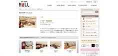 [PEGGY]京阪モール http://keihan-mall.jp/floorguide/index.php  點進品牌簡介後,下面會顯示類似其他相關品牌的列表,讓瀏覽者可接收更多品牌訊息
