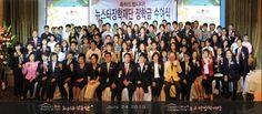 2015 뉴스타장학재단 이사님들과 장학생들