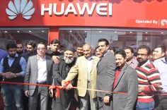 #HuaweiPakistan #MakeItPossible