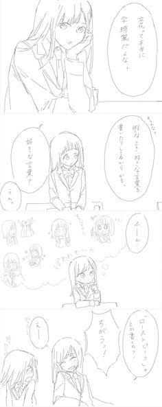チーム 小説 夢 ノート kz 探偵 事件