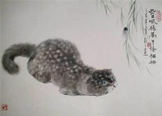 Drawing Animals Gu Yingzhi, Chinese cats - Gu Yingzhi has produced over a thousand sketches of cats, capturing them in playful poses, catching bugs and butterflies. Her works combine her mastery of. Japan Painting, Ink Painting, Asian Cat, Oriental Cat, Art Asiatique, Cat Sketch, Japanese Cat, Street Art, Art Japonais