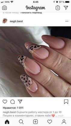 Elegant Nails, Classy Nails, Fancy Nails, Stylish Nails, Simple Nails, Cow Nails, Pink Nails, Gorgeous Nails, Pretty Nails