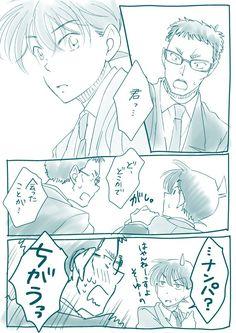 Kaito, Conan, Detective, Fan Art, Manga, Anime, Fictional Characters, Funny, Sleeve