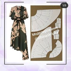 Fashion Sewing, Diy Fashion, Pattern Drafting Tutorials, Sewing Blouses, Patchwork Bags, Dress Sewing Patterns, Sewing Techniques, Vintage Patterns, Sewing Projects