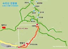 대한민국 100대명산 속리산 등산후기 Climbers