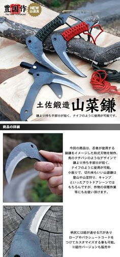 Japanese Karambit (my interpretation) or Metallica's Harvester of Sorrow