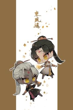 画像,等五人格 V Chibi, V Cute, Cute Gay Couples, Identity Art, Game Character, Game Art, Kawaii, Animation, Manga