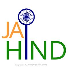 Jai Hind Text In Style of India Free Vector Vector Free Download, Free Vector Graphics, National Flag India, Indian Flag, Indian Army, Independence Day Images Download, Independence Day Special, Hd Background Download, Flag Background