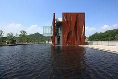 Galeria de Museu da Paz Nogunri / METAA - 10