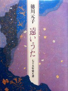 Tokugawa Motokos biography