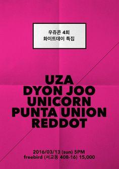 2016.03.13 Sun 8pm #Freebird #프리버드 [ #우쥬콘 #화이트데이 #여자친구 ] / #DyoNJoo #Unicorn #UZA #PUNTAUNION #REDDOT #됸쥬 #유니콘 #우자 #푼타유니온 #레드닷 #싱어송라이터 #singersongwriter  #인디밴드 #indieband #femalesingersongwrtier #kpop #girlfriend #whiteday #UZUKON