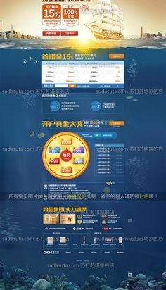 900张关于捕鱼的ui界面设计 网页设计...