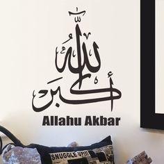 Muslims Allah Islamic Wall Sticker Home Decor PVC Wallpaper Decor Art Vinyl Decoracion Pared Autocollant Mural Islamic Decor, Islamic Wall Art, Arabic Calligraphy Art, Arabic Art, Moslem, Islamic Paintings, Black And White Painting, Alhamdulillah, Hadith