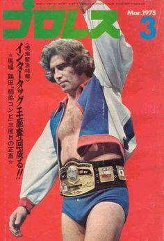 All Japan Pro Wrestling, College Wrestling, Japanese Wrestling, Wrestling Wwe, Superstar Billy Graham, Wwe Championship Belts, Harley Race, City Gym, Wrestling Posters