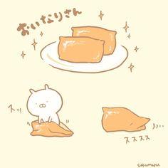 """sakumaru@うさまるといっしょさんのツイート: """"久しぶりに食べたら美味しかったな おいなりさん… """""""