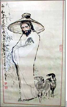 Shanghai-based artist Yu Jiade's interpretation of Jesus as The Good Shepherd