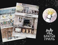 "Check out new work on my @Behance portfolio: """"Bratia Grill"" Menu"" http://be.net/gallery/47654441/Bratia-Grill-Menu"