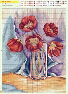 . de X-roses, d'altres flors...  --poppies