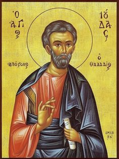 Orthodox icon of Saint Thaddeus, Judas or Jude the Apostle.