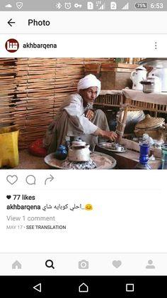 Street Vendor, Egyptians, Cairo Egypt, Faces, Face, Facial