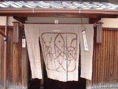 京都検定合格を目指す京都案内 - 京暖簾探訪