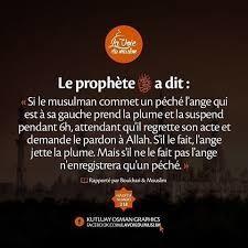 Au nom d'Allah, le Tout Miséricordieux, le Très Miséricordieux. D'après Abou Houreira (qu'Allah l'agrée), le Prophète (que la prière d'Allah et Son salut soient sur lui) a dit: « Il y avait deux hommes parmi les Bani Israïl qui ne suivaient pas la même...
