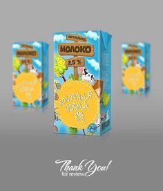 Concept Milk Packaging_Only for children)) on Behance