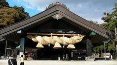 Izumo Taisha Giant ropes.